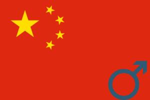 nombres de varon en chino