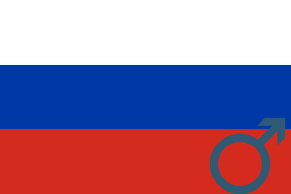 nombres de varon en ruso