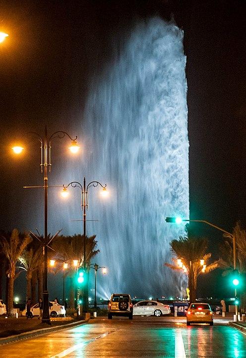 Fuente del Rey Fahd - Fuentes famosas del mundo
