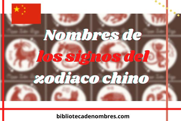 nombres_de_los_signos_zodiaco_chino